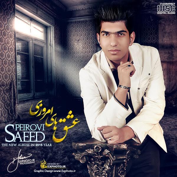 Saeed Peirovi - Mano Baroon
