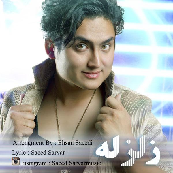 Saeed Sarvar - Zelzele