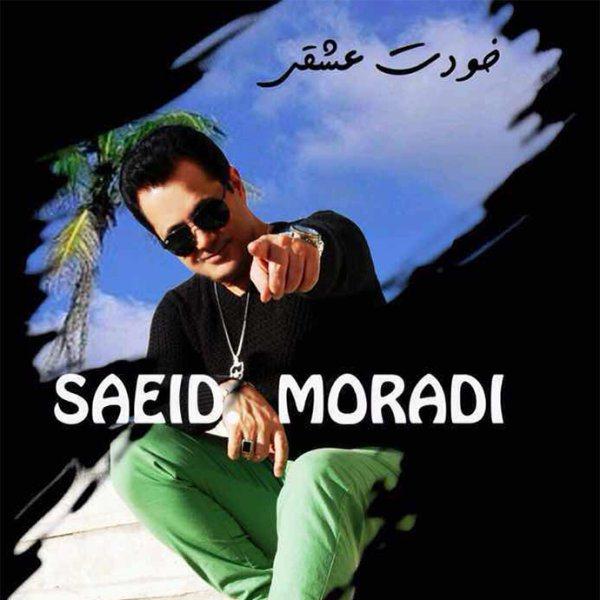 Saeid Moradi - Khodet Eshghi