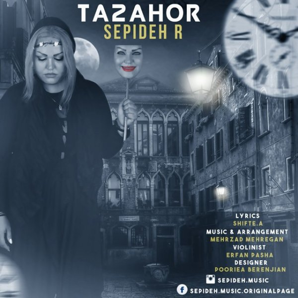 Sepideh R - Tazahor