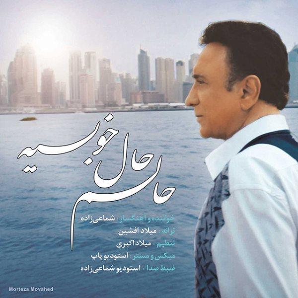 Shamaizadeh - Halam Hale Khobie