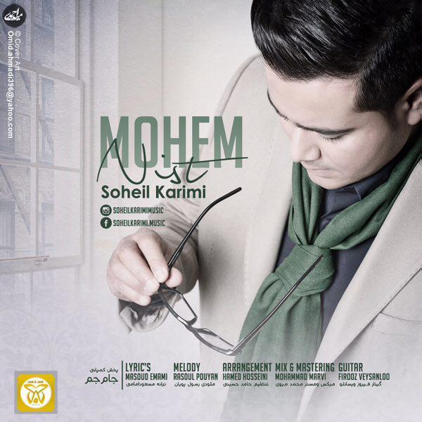 Soheil Karimi - Mohem Nist