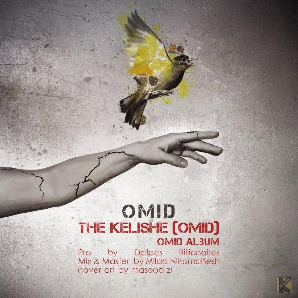 The Kelishe - Omid
