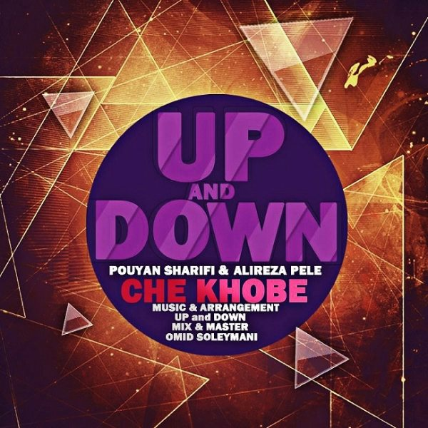 Up & Down (Pouyan Sharifi & Alireza Pele) - Che Khobe