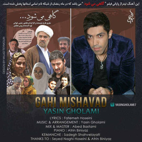 Yasin Gholami - Gahi Mishavad