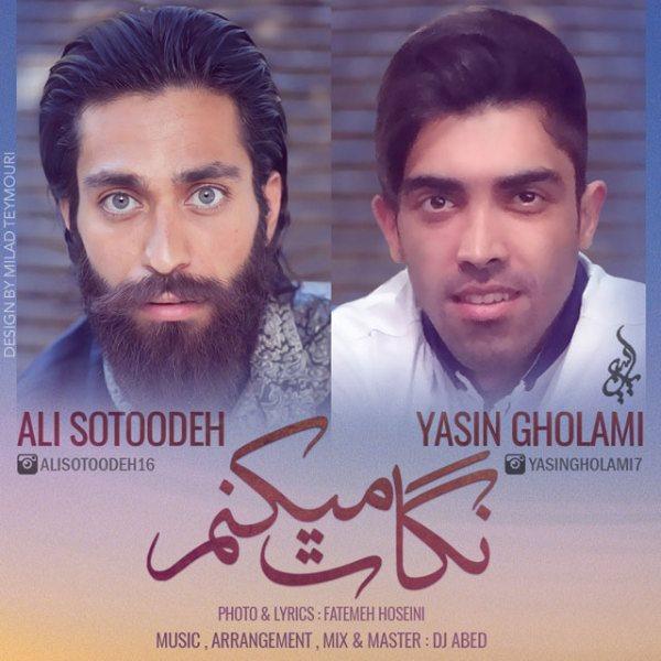Yasin Gholami - Negat Mikonam (Ft Ali Sotoodeh)