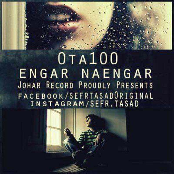 0TA100 - Engar Na Engar