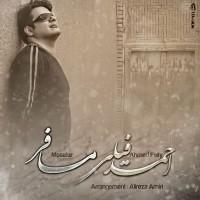 Ahmad-Feily-Mosafer
