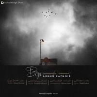 Ahmad-Razmgir-Biya