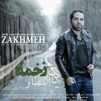 Ahmad-Zakhmeh-Payane-Entezar