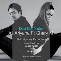Ali-Ariyana-Dast-Bar-Nadar-(Ft-Shery-M)