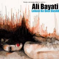 Ali-Bayati-Lebasi-Ke-Dost-Dashti
