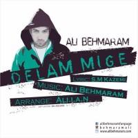 Ali-Behmaram-Delam-Mige