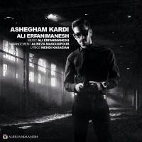 Ali-Erfanimanesh-Ashegham-Kardi