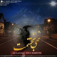 Ali-Lovess-Nemibakhshamt-(Ft-Sina-Sorrow)