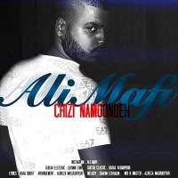 Ali-Mafi-Chizi-Namoondeh