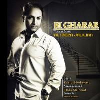 Alireza-Jalilian-Bigharar