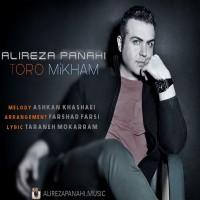Alireza-Panahi-Toro-Mikham