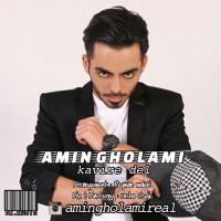 Amin-Gholami-Kavire-Del