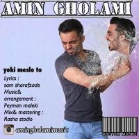 Amin-Gholami-Yeki-Mesle-To