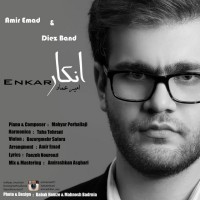 Amir-Emad-Enkar-(Ft-Diez-Band)