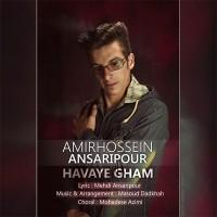Amir-Hossein-Ansaripour-Havaye-Gham