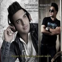 Amir-Hossein-Shamaizadeh-Jashne-Eshgh