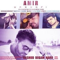 Amir-Maroofi-Nashod