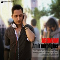 Amir-Mirbagher-Aromam
