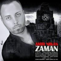 Amir-Nikan-Zaman