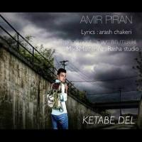 Amir-Piran-Ketabe-Del