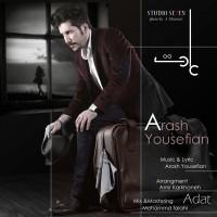 Arash-Yousefian-Adat