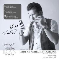 Arash-Yousefian-Didi-Ke-Asheghet-Kardam