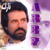 Aref-Be-Tars-Az-Man