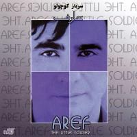 Aref-Ey-Iran
