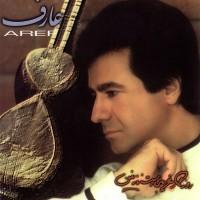 Aref-Khaake-Man