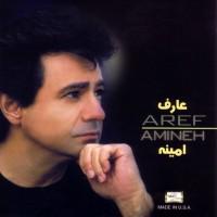 Aref-Majnoon
