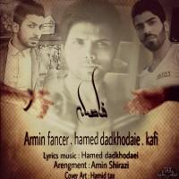 Armin-Fanser_Kafi-Fasele-(Ft-Hamed-Dadkhodaei)