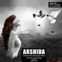 Arshida-Tamoome-Donyaye-Man