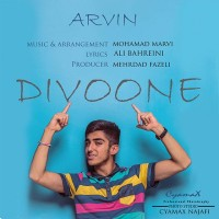 Arvin-Divoone