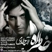 Aysa-Heydari-Khatereh