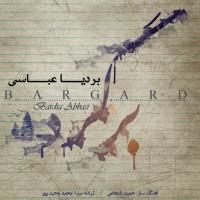 Bardia-Abbasi-Bargard