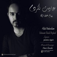 Behnam-KhalilNezhad-Adat-Nakardam
