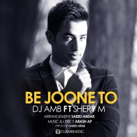 DJ-AMB-Be-Joone-To-(Ft-Shery-M)