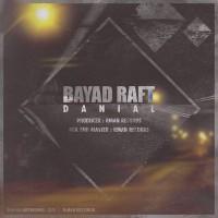 Danial-Bayad-Raft