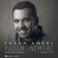 Ehsan-Ameri-Yadam-Nemire