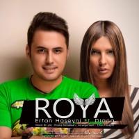 Erfan-Hoseyni-Roya-(Ft-Diana)