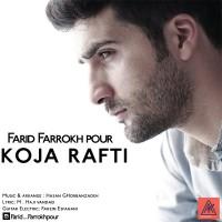 Farid-Farrokh-Pour-Koja-Rafti