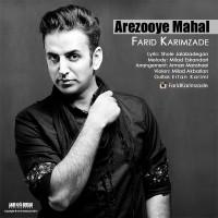 Farid-Karimzade-Arezooye-Mahal