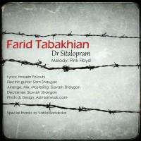 Farid-Tabakhian-Dr-Sitalopram